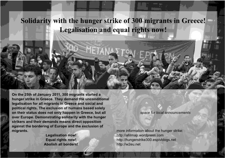 Declaration of solidarity with the hunger strikers in Greece – Legalisation and equal rights now – Call for a week of action!