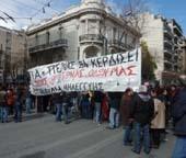 Τρίτη 8 Μαρτίου (43η ημέρα απεργίας πείνας) στις 17.00 Μουσείο (Πατησίων) Μηχανοκίνητη πορεία αλληλεγγύης