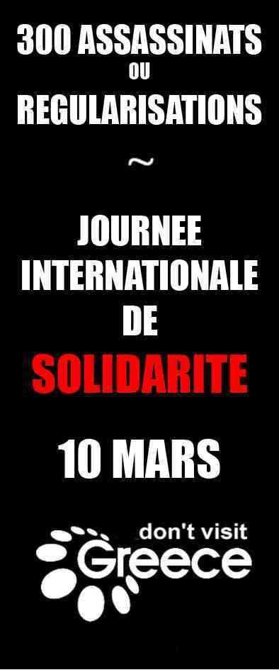 Journée internationale de solidarité aux «300»