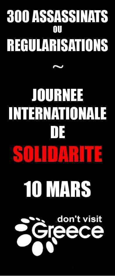 Journée internationale de solidarité aux «300»